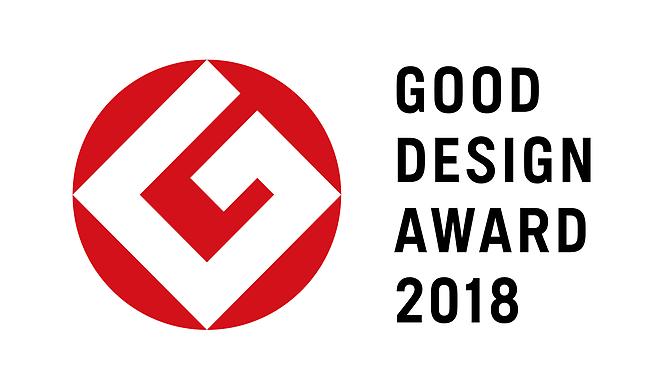 2018年度グッドデザイン賞の応募受付を開始 ロングライフデザイン賞の