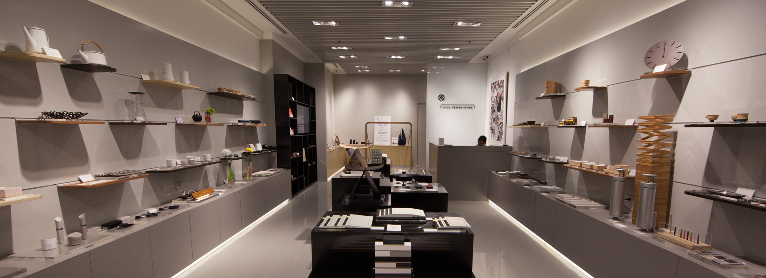 The Good Design Store Is The Good Design Awardu0027s First Permanent Sales And  Promotional Facility To Open Overseas. The Good Design Store, Which  Combines A ...