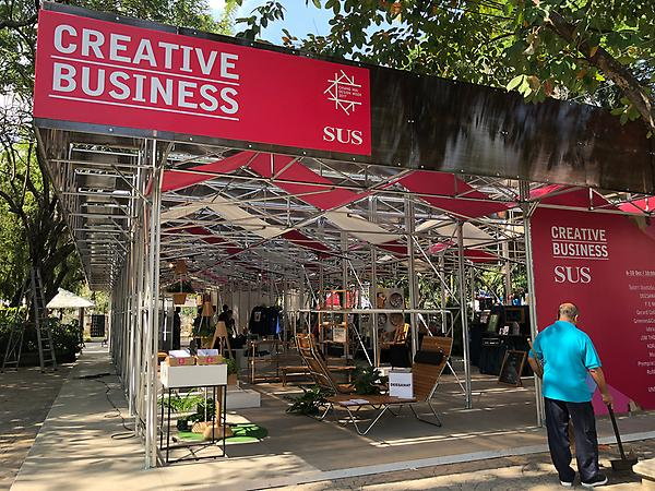 Creative Businessの展示